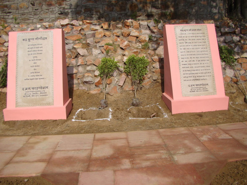 Shilalekh at Rudra Kund depicting the importance of the site