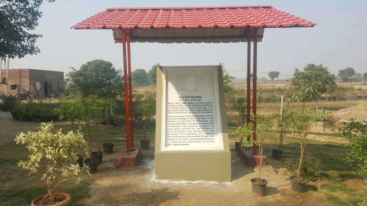 Plaque in the memory of Sh. M R Morarka