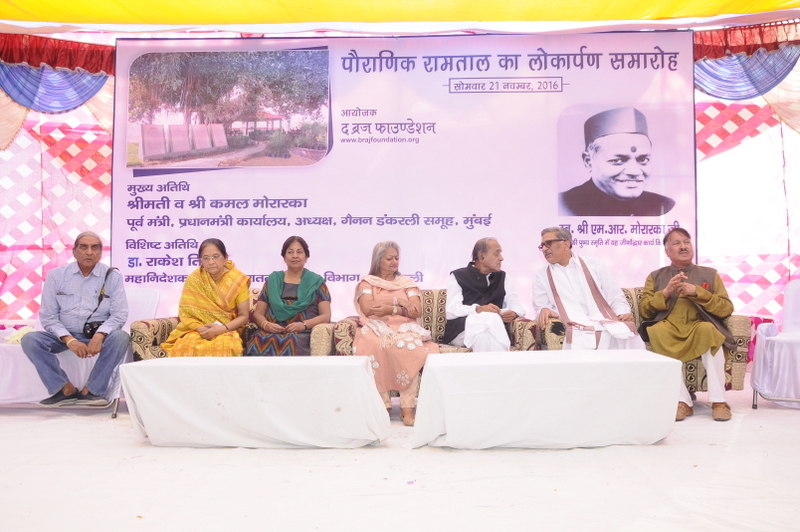Distinguished guests at the Dais