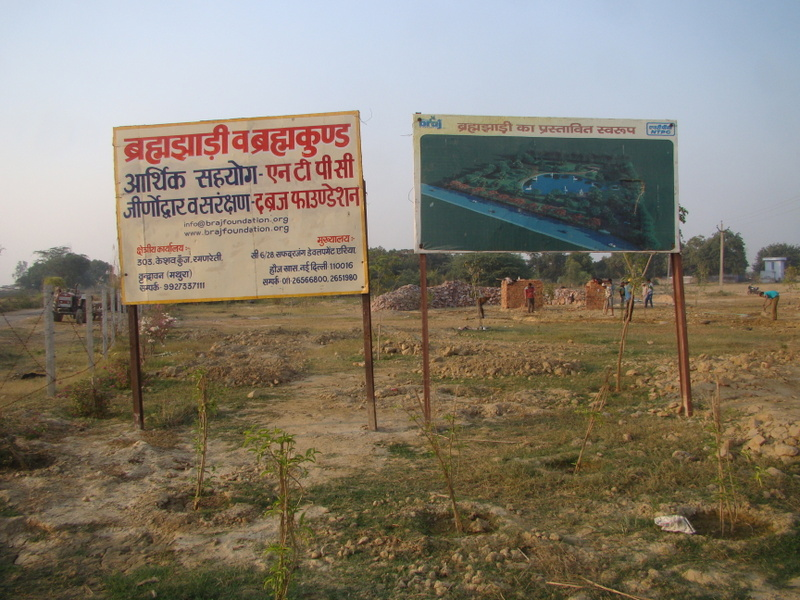Signboards at the site