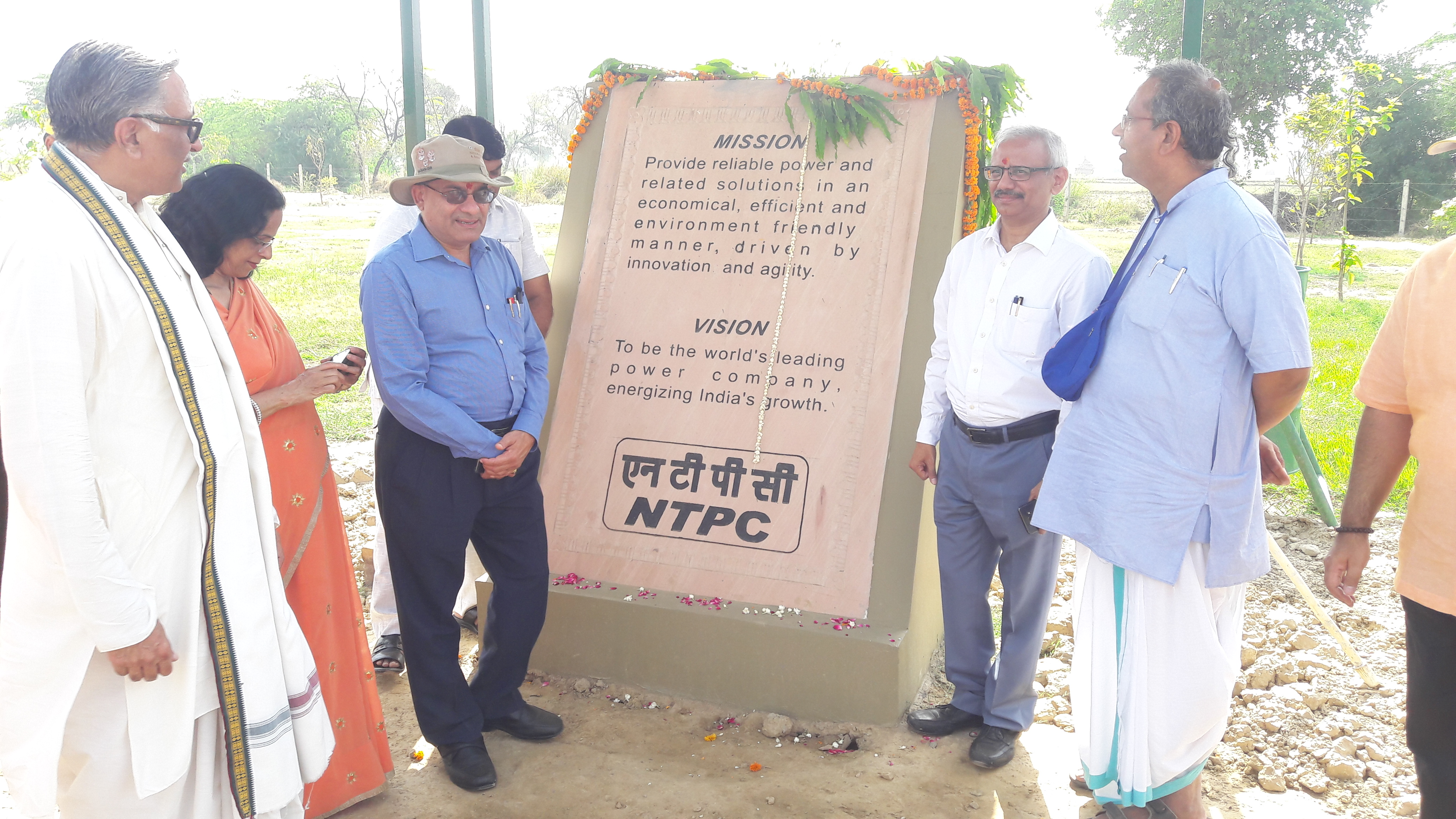 NTPC Executive Director Mr. D K Sood inaugurating first phase of Brahm Van